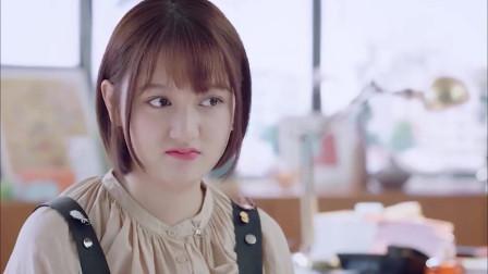 二十不惑:卖咖啡的小妹,想不到是千金小姐,真是会隐藏啊!
