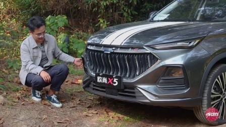 """试驾: 长安欧尚X5, 紧凑级SUV实力""""搅局者"""""""