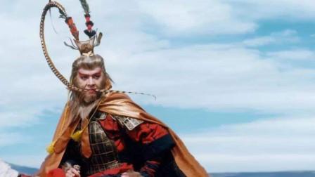 邸生系列:(一)以通臂猿猴视角看天地争霸美猴王!佛度化众生,为何偏偏不度我?