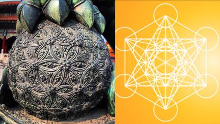 """颐和园铜狮子脚下的绣球非同寻常,那是中世纪的""""生命之花"""""""