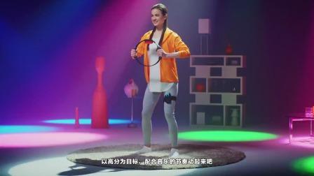 【游民星空】《健身环大冒险》节奏游戏