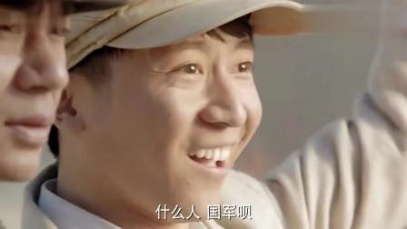 激战:关鹏拍了拍国军身上的土,立马转身对手下说:他是日本鬼子