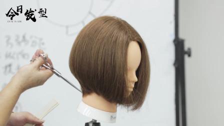 经典波波头你会剪了吗?发型师必修课。
