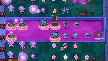 植物大战僵尸魔幻版37,跳跳僵尸和铁桶僵尸的克星来了