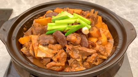 """广东""""干锅羊肉""""的做法,不用放大料没有一点膻味,出锅香气扑鼻"""