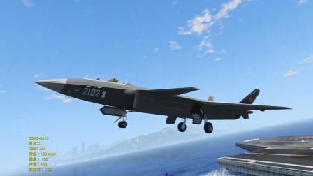 歼20在航母上这样起飞你见过吗?