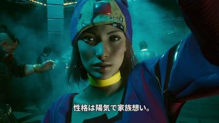 【游民星空】Fami通试玩《赛博朋克2077》演示视频