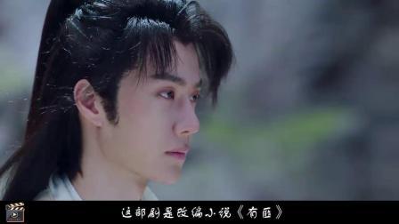 有翡:王一博受伤,赵丽颖暖心照料,背在身上这幕画面甜到不敢看