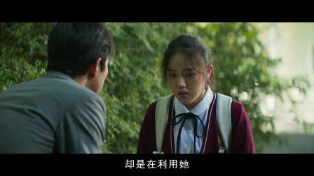 张家辉的封神之作,1部电影,斩获7个影帝奖杯《证人》