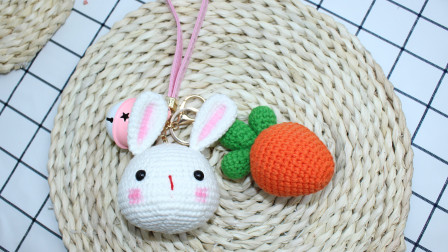 兔子挂件毛线钩织,神奇多变的毛线,钥匙挂件,钩针教程豫豫手工编织
