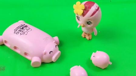 朵朵给猪妈妈送孩子了,朵朵太懂事了,怎么丢了一只小粉猪呢
