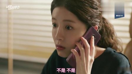 我身后的陶斯:苏志燮发现孙湖竣可疑,借口想她让郑仁仙出公司