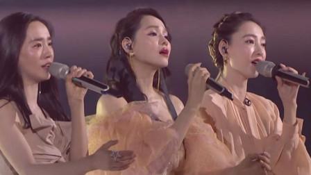 乘风破浪的姐姐:三人组《推开世界的门》,她们的舞蹈好优雅!