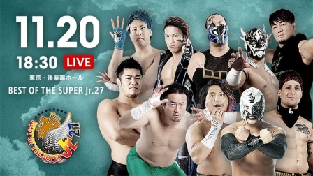 NJPW 202011.20 Best of the Super Jr. 27 第三日 日语解说🇯🇵