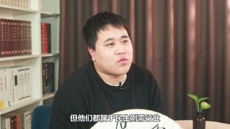 最新首富名单出炉,马云连续三次当首富,名单背后透露什么