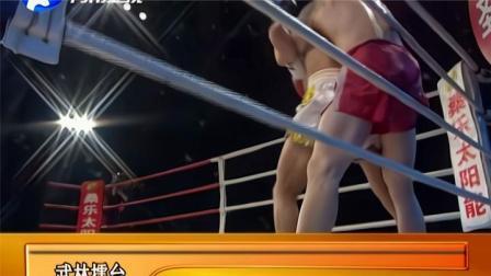 两大壮汉铁拳对攻头破血流,中国猛将差点被一个摆拳重击打懵在