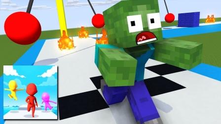 我的世界动画怪物学校《3D速跑》,凋灵骷髅恶魂组队闯关!