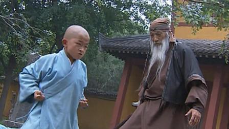 小和尚自认武功还行,怎料对上真正的高手,一棍让他屁股开花