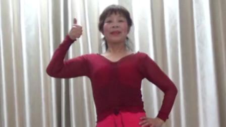 洋雪梅广场舞《红红火火中国年》