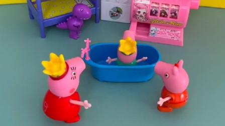 佩琪要泡澡了,乔治不让佩琪泡澡,妈妈要给佩琪一个糖