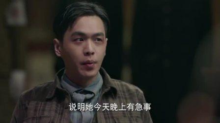 在众多枪口面前,张若昀表现出极强的求生欲,这番推论看得实在精彩