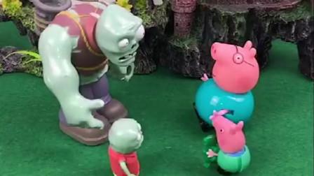 乔治和小鬼介绍自己的爸爸,僵尸是大力士,把猪爸爸举起来了!