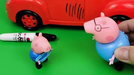 乔治把猪爸爸的车画花了,乔治太淘气了,猪爸爸很生气