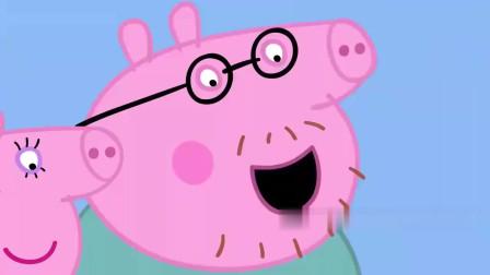 小猪佩奇:乔治来小小世界玩耍