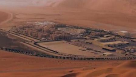 沙漠下全是石油,为何中国一直不开采?看完佩服中国人的智慧