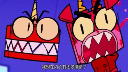 独角猫:正在开派对,独角猫想摘掉快乐角,大家都很不配合