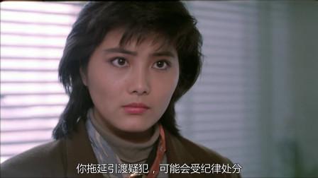 皇家师姐4:王的鞋上有毒针,重要嫌疑人被被他人