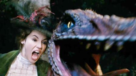 恐龙专家复活远古翼龙,没想到被女记者驯服,骑着它去劫狱