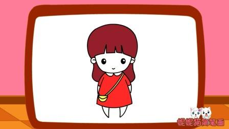 小女孩简笔画怎么画简单又漂亮