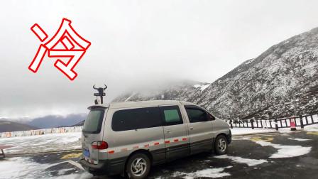 河南小伙穷游西藏,冬季的318川藏线车真少,因为真的太冷了