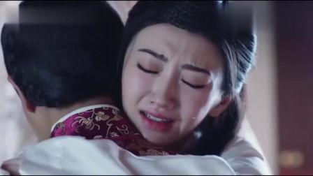 大唐荣耀:冬珠夫妇终于团聚,珍珠泪如雨下,李俶向珍珠郑重承诺!