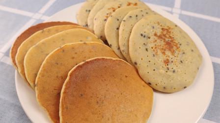 3根香蕉,2个鸡蛋,不用一滴油,教你自制牛奶香蕉饼,香软营养