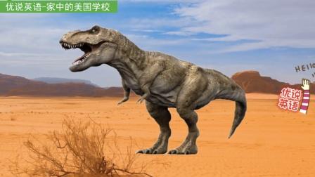 带你回到侏罗纪世界,探访各种恐龙