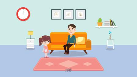 孩子不愿意在学校大便,每次都憋到家,家长该如何引导?
