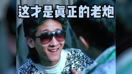 姜文冷门电影《本命年》,这才是真正的老炮,不比冯小刚的差!