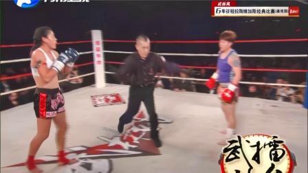 KO女皇龚艳丽开局就暴摔外国姑娘,裁判吓坏观众看愣!