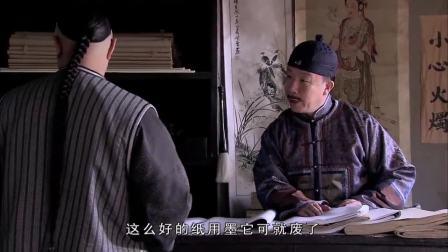 皇上微服私访,在字画店题字,老板一眼看出很像当今皇上的字
