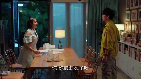 二十不惑:赵优秀拉住梁爽向她表白了,正好被段家宝听到!