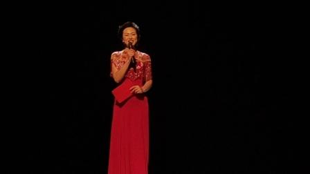 豫剧名家张艳萍演出王熙凤 托孤一场,周发财手机录制上传 ,2020年11月