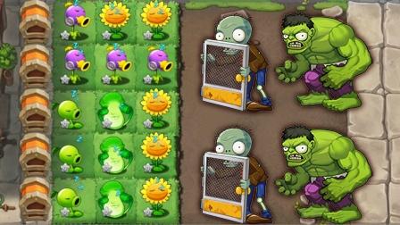 僵尸农场:植物陷入沉睡,僵尸抓住机会偷袭!