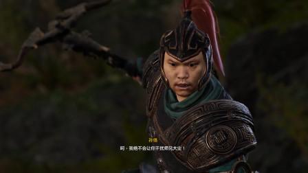 裴小峰轩辕剑7主线剧情(第10期)墨家后人的叛徒