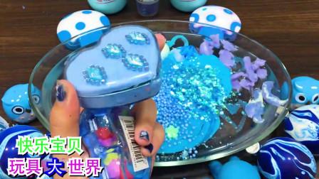 美女将蓝色系列粘液混合亮片珠子,猜一猜融合效果怎么样?