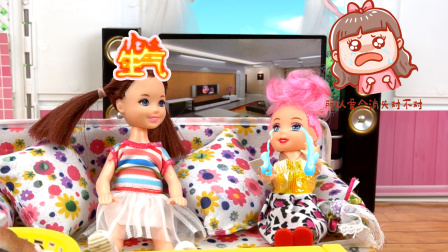 芭比公主故事:凯丽从床上摔下去后发现妹妹不见了