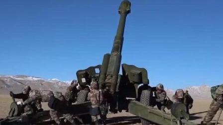 烎!海拔4600米火炮实弹射击演练