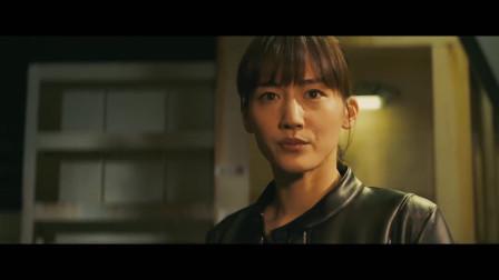 """电影版《太太请小心轻放》预告,日本版""""史密斯夫妇"""""""