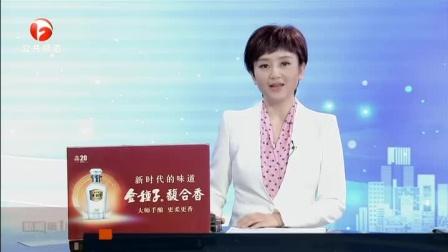 """安徽: 助力""""中小微""""企业发展 金融服务平台显成效"""